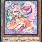 妖精伝姫-ターリア