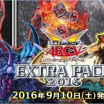 EXTRA PACK2016